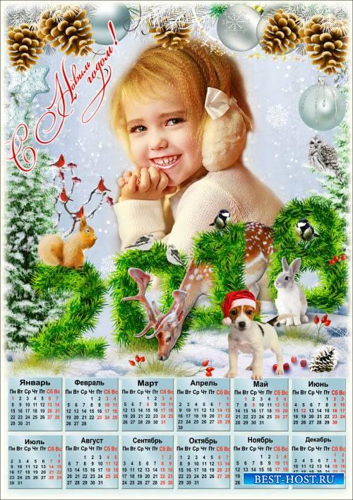 Календарь с рамкой для фото на 2018 год - Спит красивый зимний лес полон пр ...