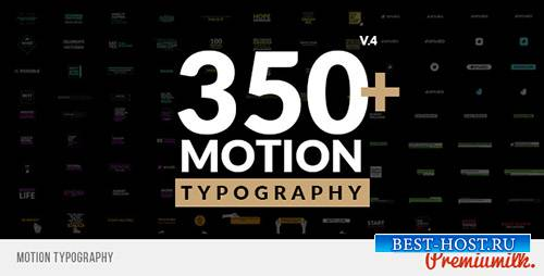 Типография движения 20645019 - Project for After Effects (Videohive)