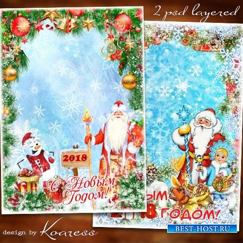 Две новогодние многослойные фоторамки-открытки - Открывает в зиму двери ска ...