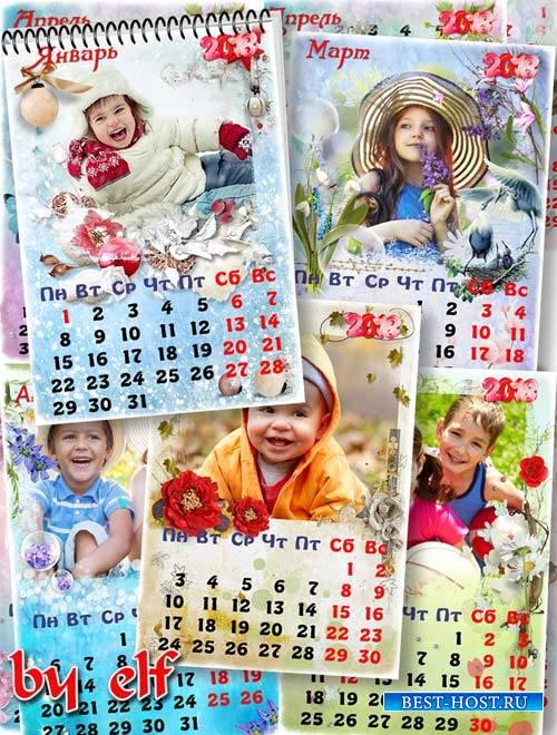 Перекидной календарь с вырезами для фото на каждый месяц 2018 года - У прир ...