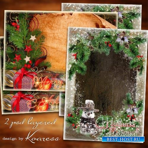 Две новогодние многослойные праздничные рамки-открытки - Исполнения желаний ...