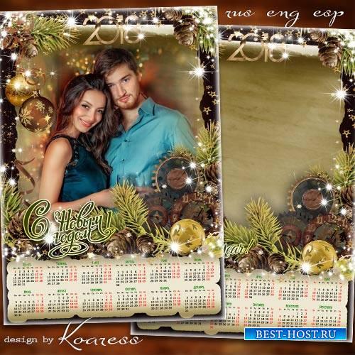 Романтический календарь с рамкой для фото на 2018 год - Мчится время все бы ...