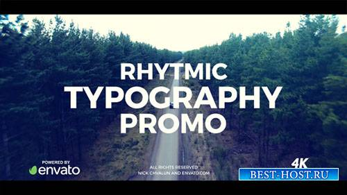 Типография Promo 20495016 - Project for After Effects (Videohive)