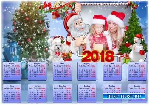 Праздничный календарь-рамка на 2018 - Вновь приходит Новый Год