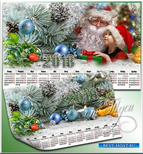Новый Год стучится в дверь - Календарь-рамка