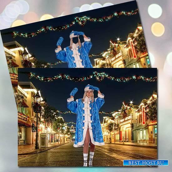 Женский фотошаблон - Снегурочка в новогоднюю ночь