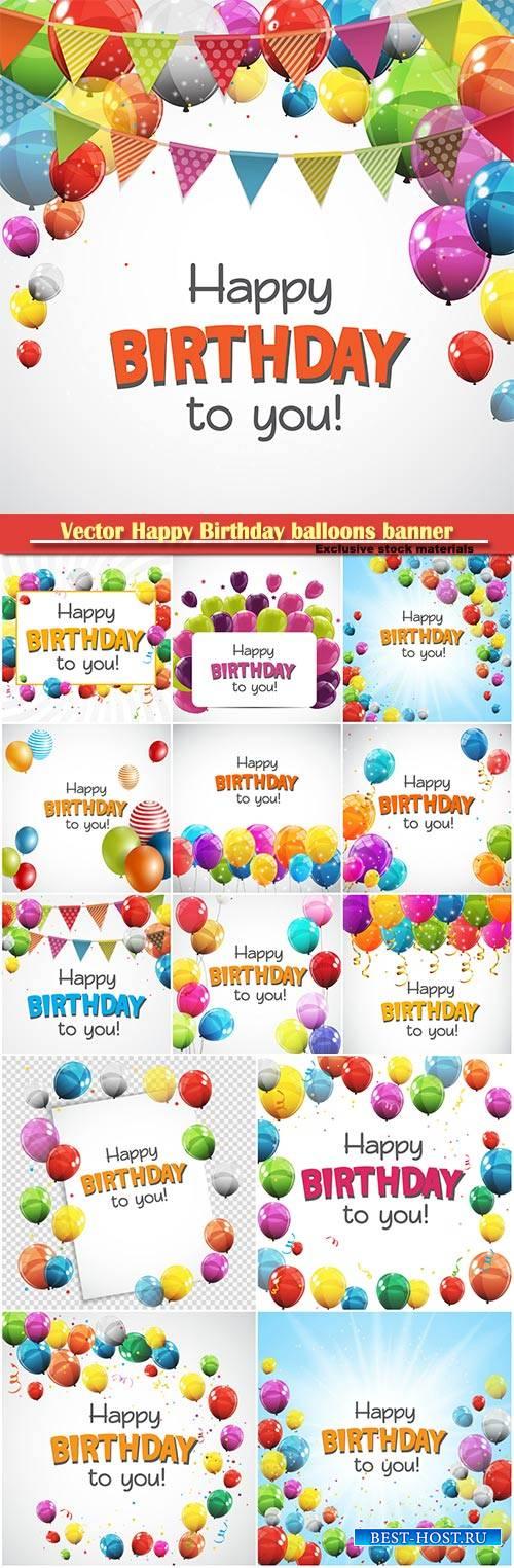 Vector Happy Birthday balloons banner background