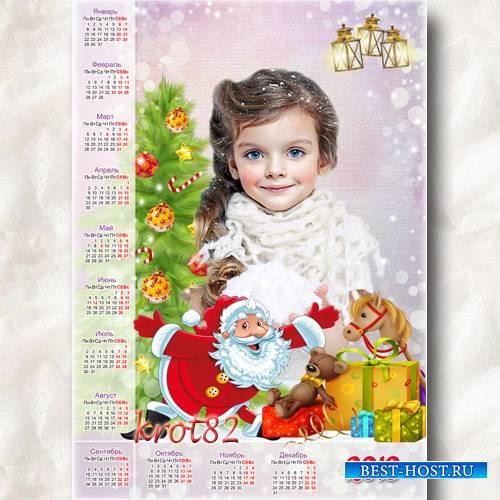 Праздничный новогодний календарь на 2018 год для детей с Дедом Морозом – Ве ...
