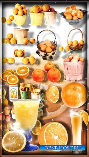 Клипарт прозрачный - Апельсиновый сборник