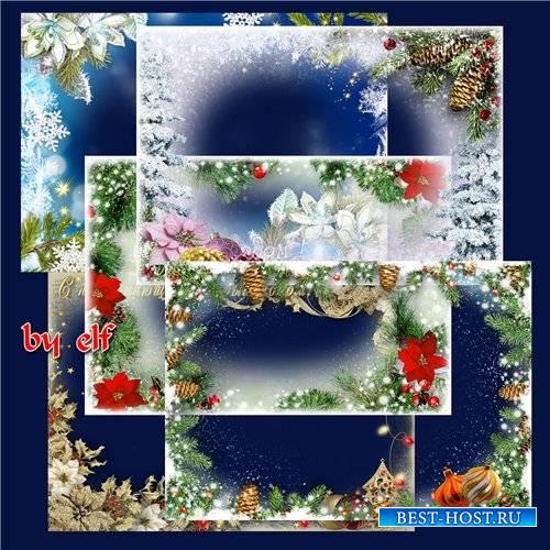 Новогодние рамки для фото - Пускай вам этот Новый год успех и радость прине ...