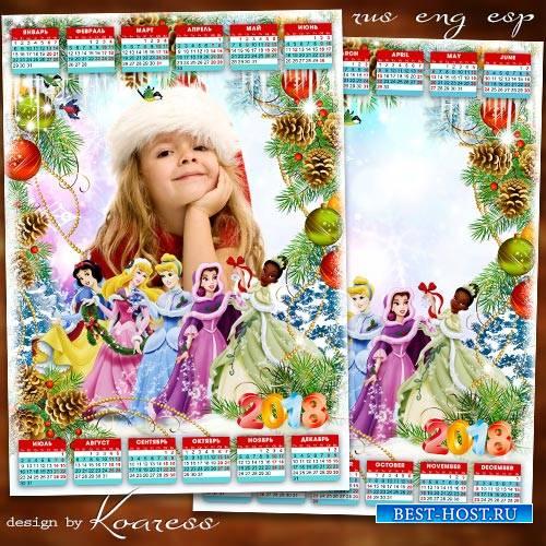 Детский новогодний календарь-рамка на 2018 год - Праздник новогодний с прин ...