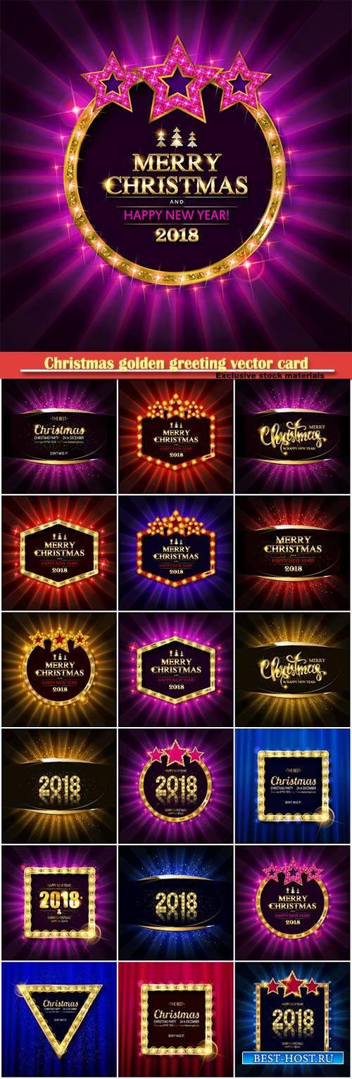 Christmas and new year background for design banners, flyers, cards with th ...