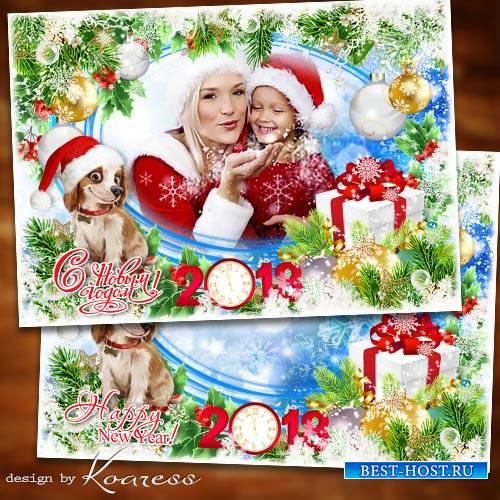 Новогодняя поздравительная открытка с рамкой для фотошопа - Пока снежинка не растает, успей желание загадать