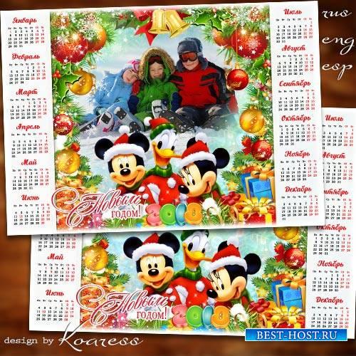 Календарь на 2018 год - Веселые каникулы с веселыми друзьями