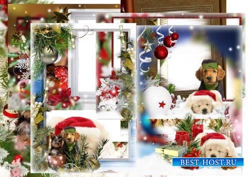 Набор рамок для фотошопа - В новогодний чудесный вечер