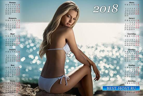 Календарь на 2018 год - Девушка в блеске моря