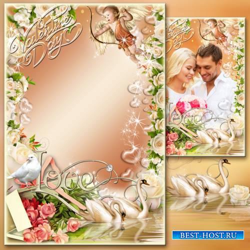 Рамка для фото - День влюбленных в сером феврале снова вспыхнул алыми сердц ...