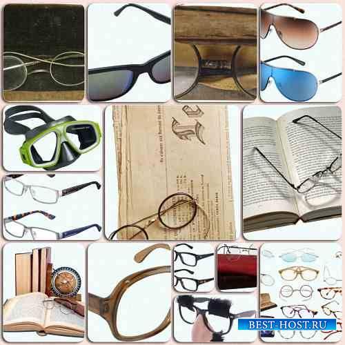 Свежие клипарты - Очки разных типов