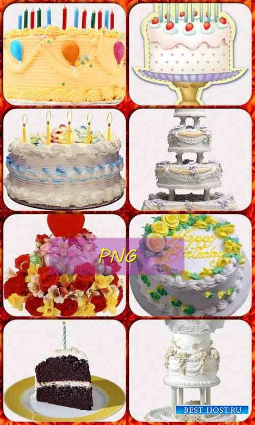 Свежие Png клипарты - Сладкие торты