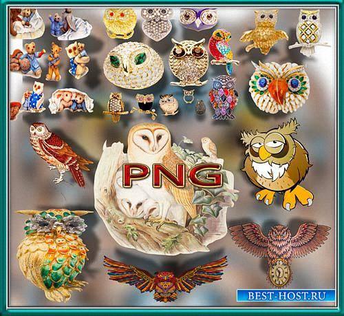 Новые клипарты Png - Ночные совы