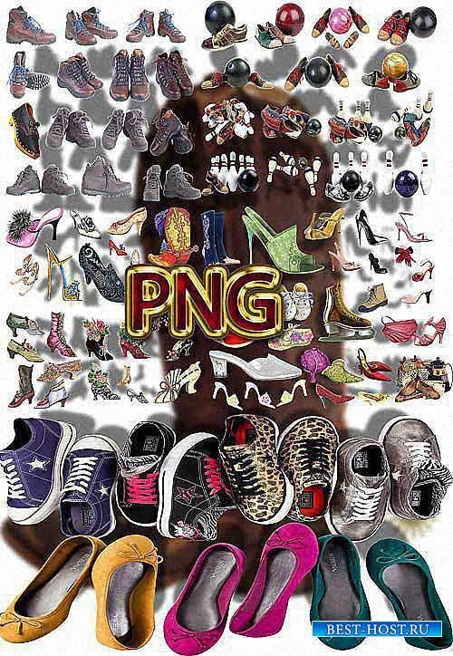 Новые клипарты Png - Коллекция обуви