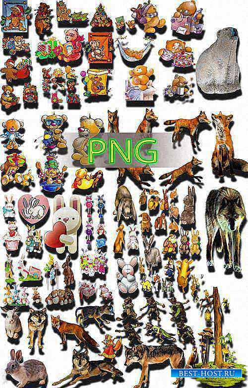 Свежие Png клипарты - Дикие животные