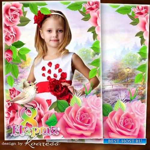 Детская рамка для портретов девочек к 8 Марта- Пускай мечты сбываются как в ...