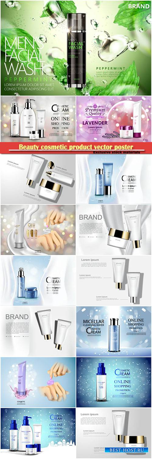 Luxury cosmetic bottle package skin care cream, beauty cosmetic product vec ...