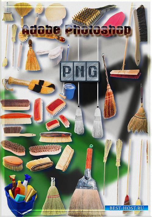 Клипарты png - Щетки, совки и метла