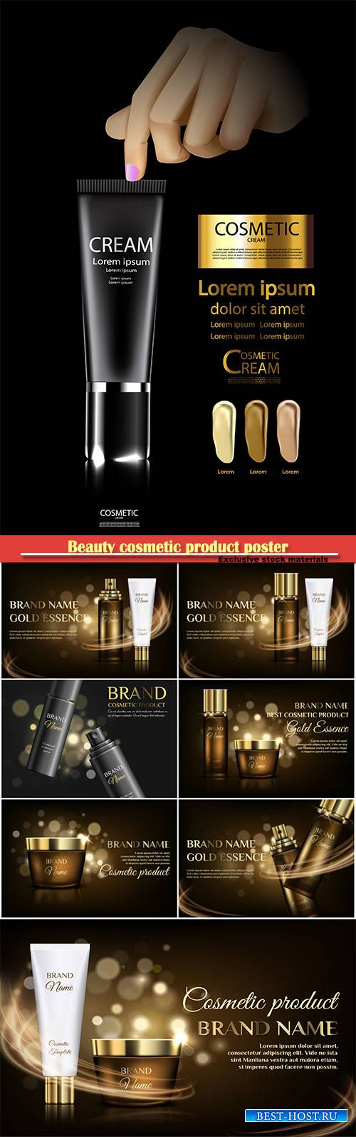 Beauty cosmetic product poster, Bottle package skin care cream