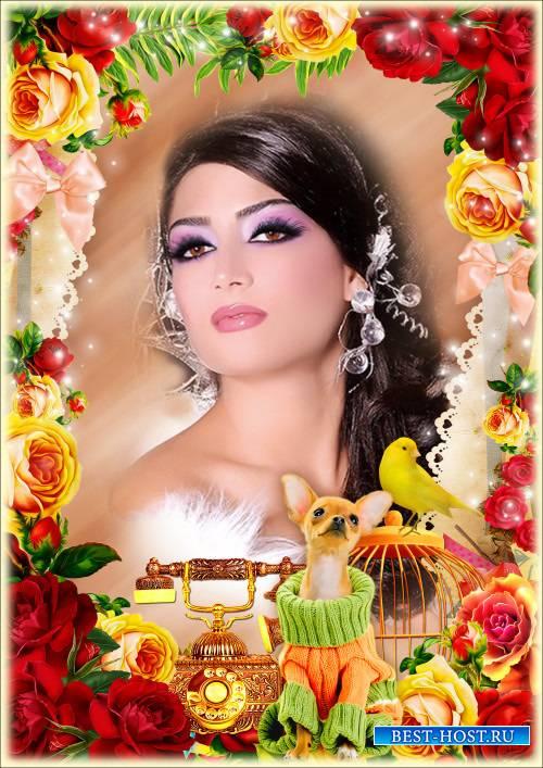 Рамка для фото - Роза - символ совершенства, признано её главенство