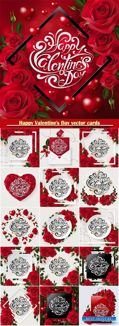 Happy Valentine's Day vector cards, red roses and hearts, romantic backgrounds # 6