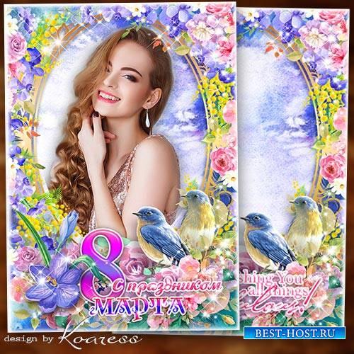 Праздничная фоторамка-открытка к 8 Марта - Пусть счастье принесет весна
