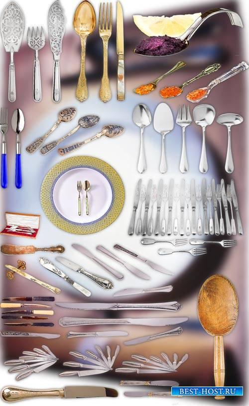 Клипарты картинки - Вилки, ложки, ножи