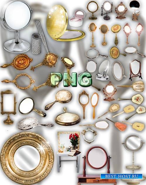 Png Клипарты - Красивые зеркала