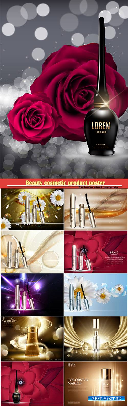 Beauty cosmetic product poster, fashion design makeup cosmetics, background ...