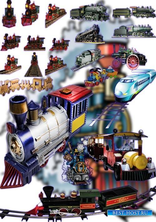 Клипарт для фотошопа на прозрачном фоне - Поезда и паровозы