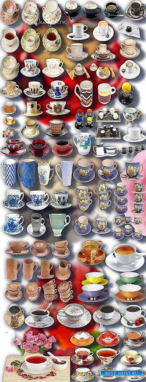 Клипарты картинки - Фарфоровые и простые чашки