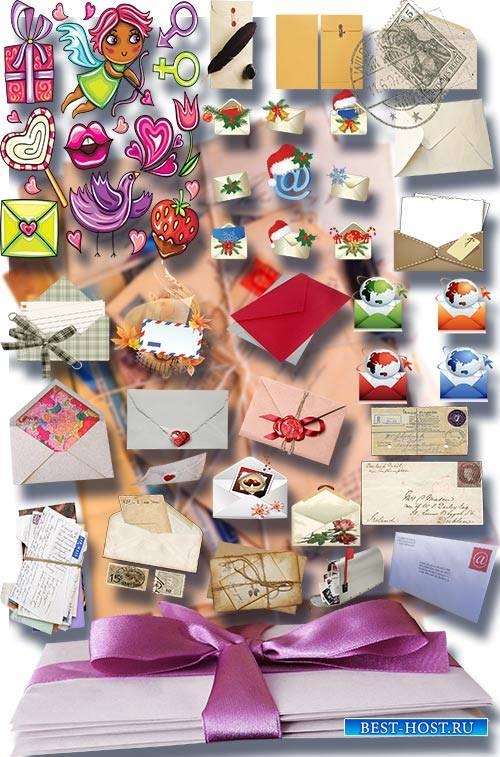 Клипарты картинки - Письма и конверты