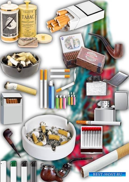 Клипарты картинки - Сигареты и табак