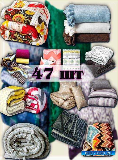 Клипарты картинки - Теплые одеяла, пледы
