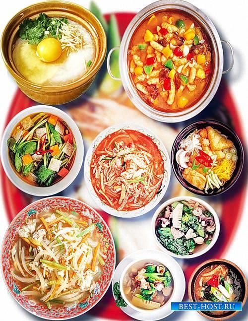 Клипарты для фотошопа на прозрачном фоне - Домашние супы