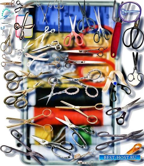 Клипарты для фотошопа - Ножницы разных моделей