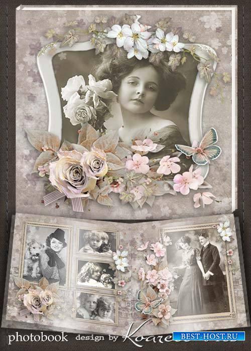 Шаблон винтажной фотокниги для фотошопа - Альбом для старых фотографий