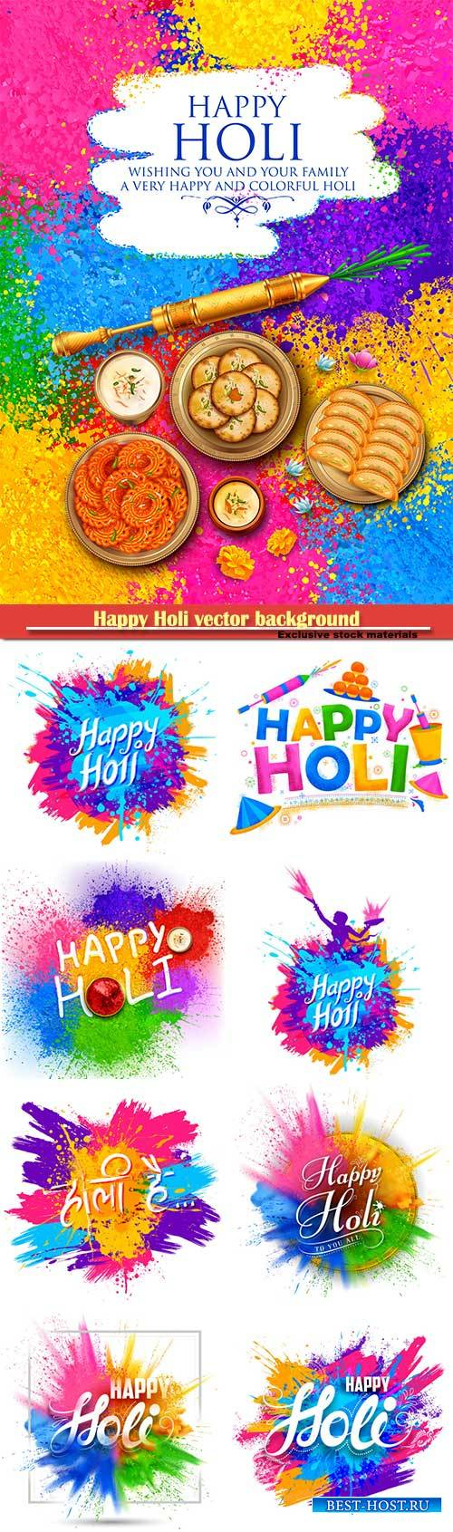 Happy Holi vector background, festival of India celebration greetings card