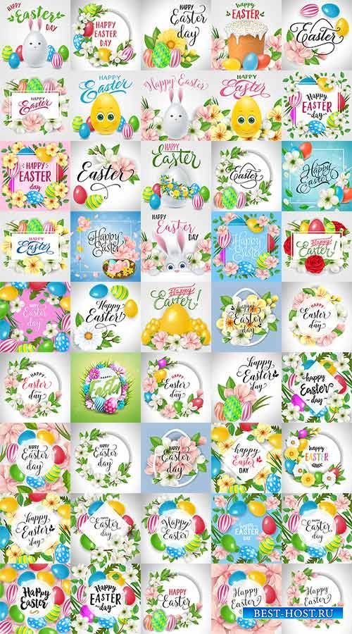 Счастливой пасхи - Фоны в векторе / Happy Easter - Background in vector