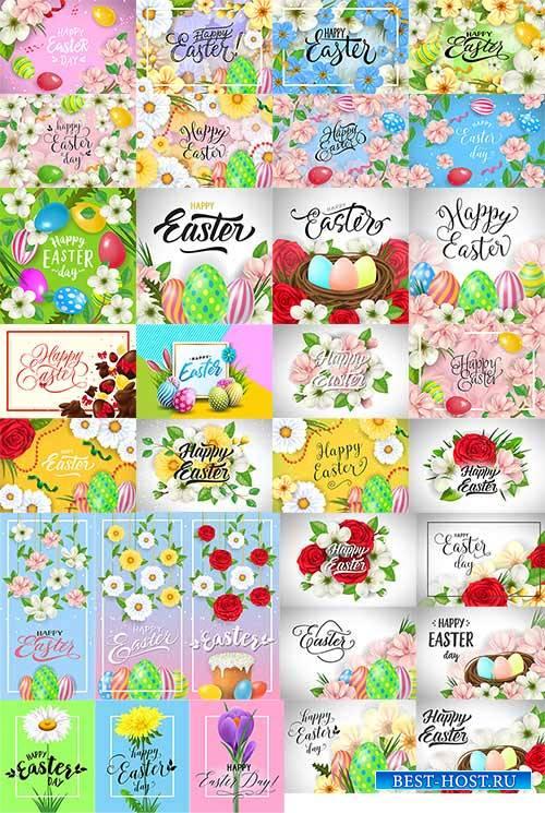 Счастливой пасхи - Фоны в векторе - 2 / Happy Easter - Background in vector ...