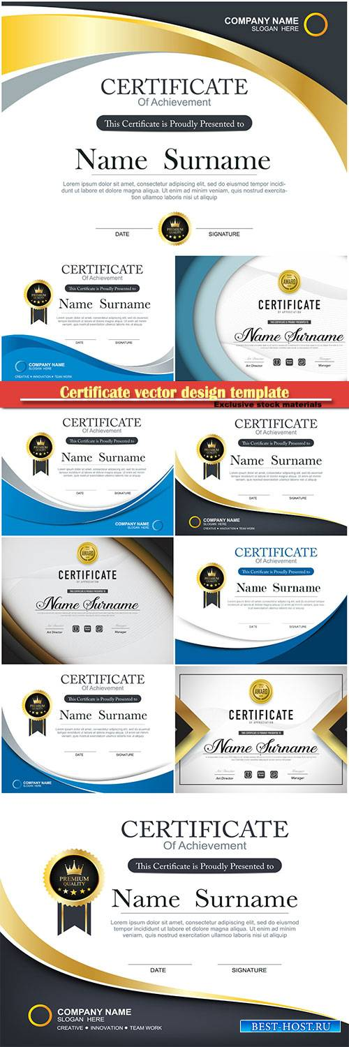 Certificate and vector diploma design template # 60