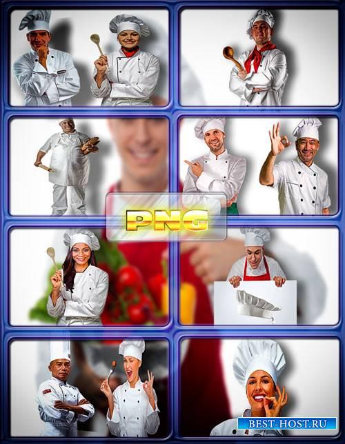 Коллекция Png клипартов : Профессия - повар