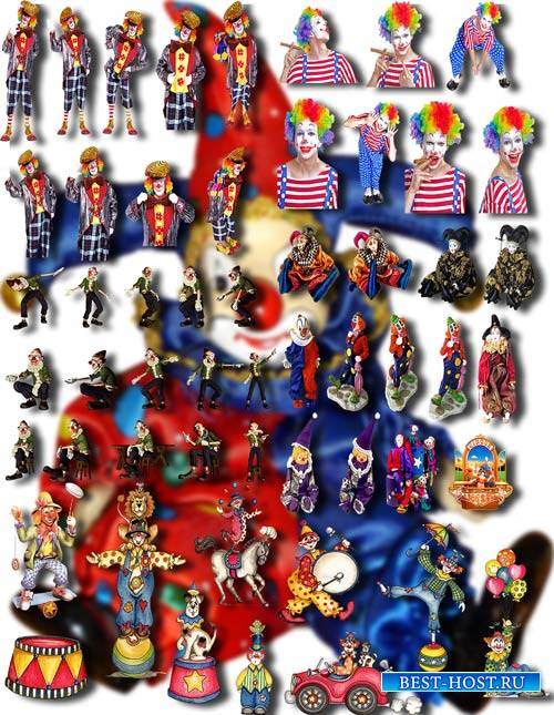 Фотошоп Png клипарты - Веселые клоуны